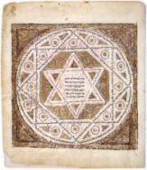 3877c-leningrad_codex_carpet_page_e