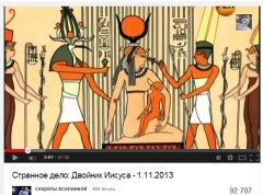 Egipt set