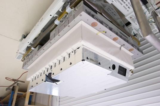 Kamery z ISS - skierowane w dół na ziemię