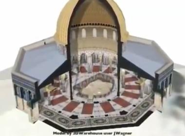 Przekrój Meczetu na skale w Jerozolimie